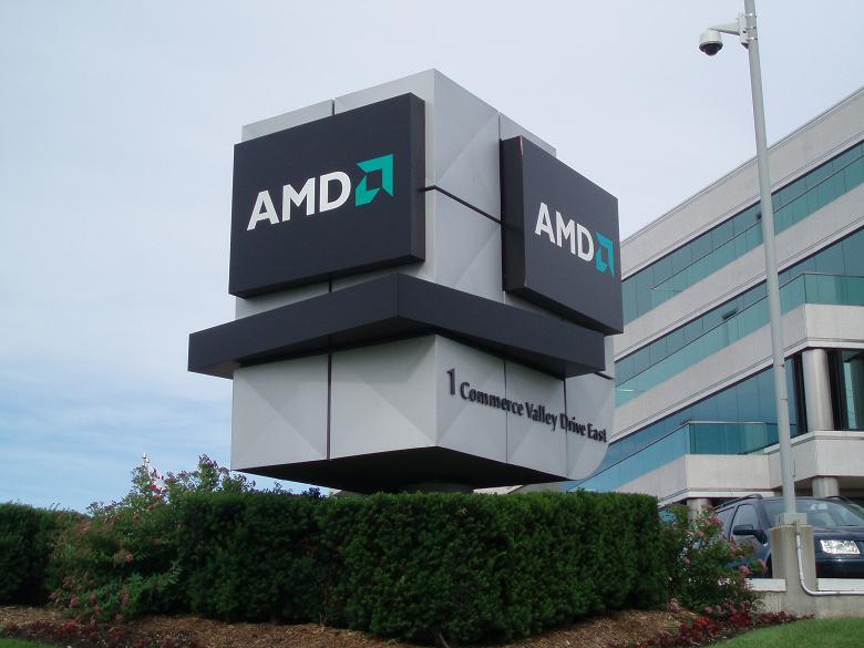 Доход AMD за квартал увеличился на 20%, но в годовом выражении уменьшился на 13%