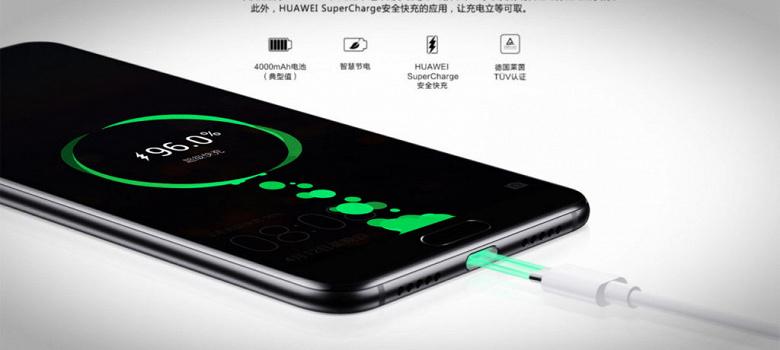 Huawei сертифицировала зщарядное устройство для смартфонов мощностью 40 Вт