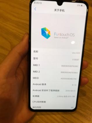 Живые фото смартфона Vivo X23 с подэкранным сканером отпечатков пальцев