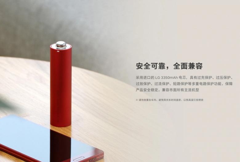 Hammer Technology выпустила внешний аккумулятор в форме батарейки