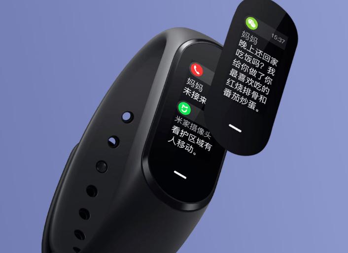 Xiaomi анонсировала фитнес-браслет сNFS ицветным экраном