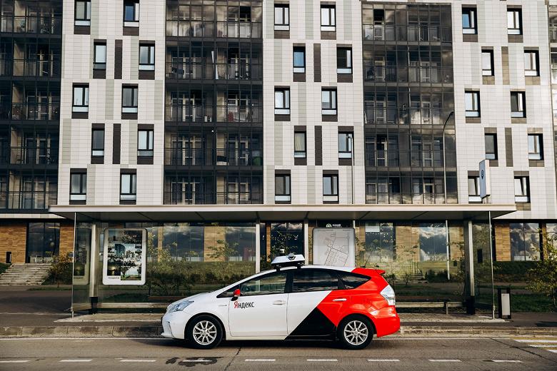 Яндекс запустил беспилотное такси