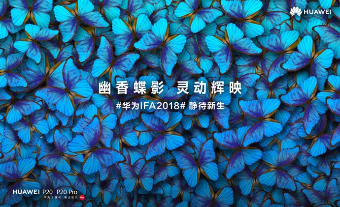 Huawei рекламирует новые градиентные цвета флагманского камерофона Huawei P20 Pro