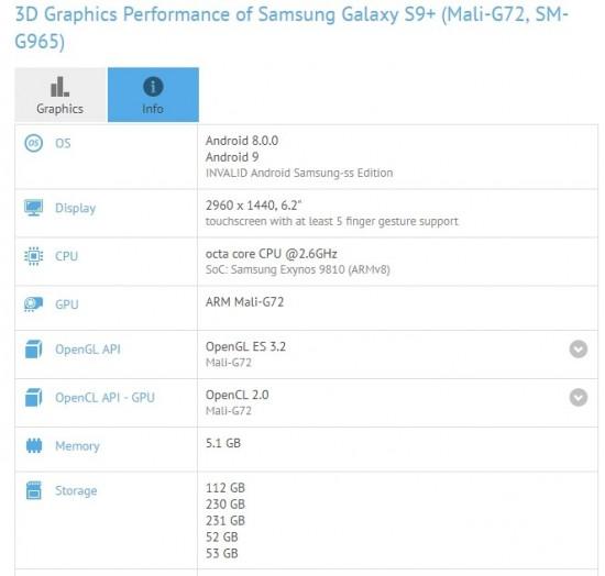 Смартфон Samsung Galaxy S9+ с прошивкой Android 9.0 Pie замечен в Сети
