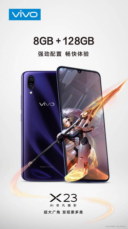 Производитель подтвердил наличие 8 ГБ ОЗУ и 128 ГБ флэш-памяти во флагманском смартфоне Vivo X23