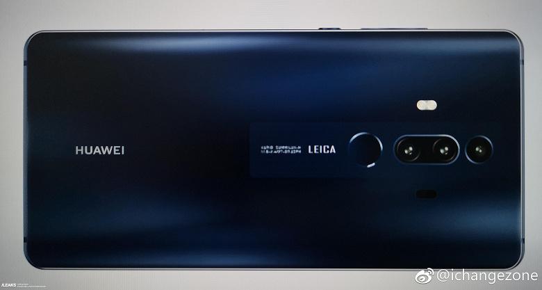 Тыльная панель Huawei Mate 20