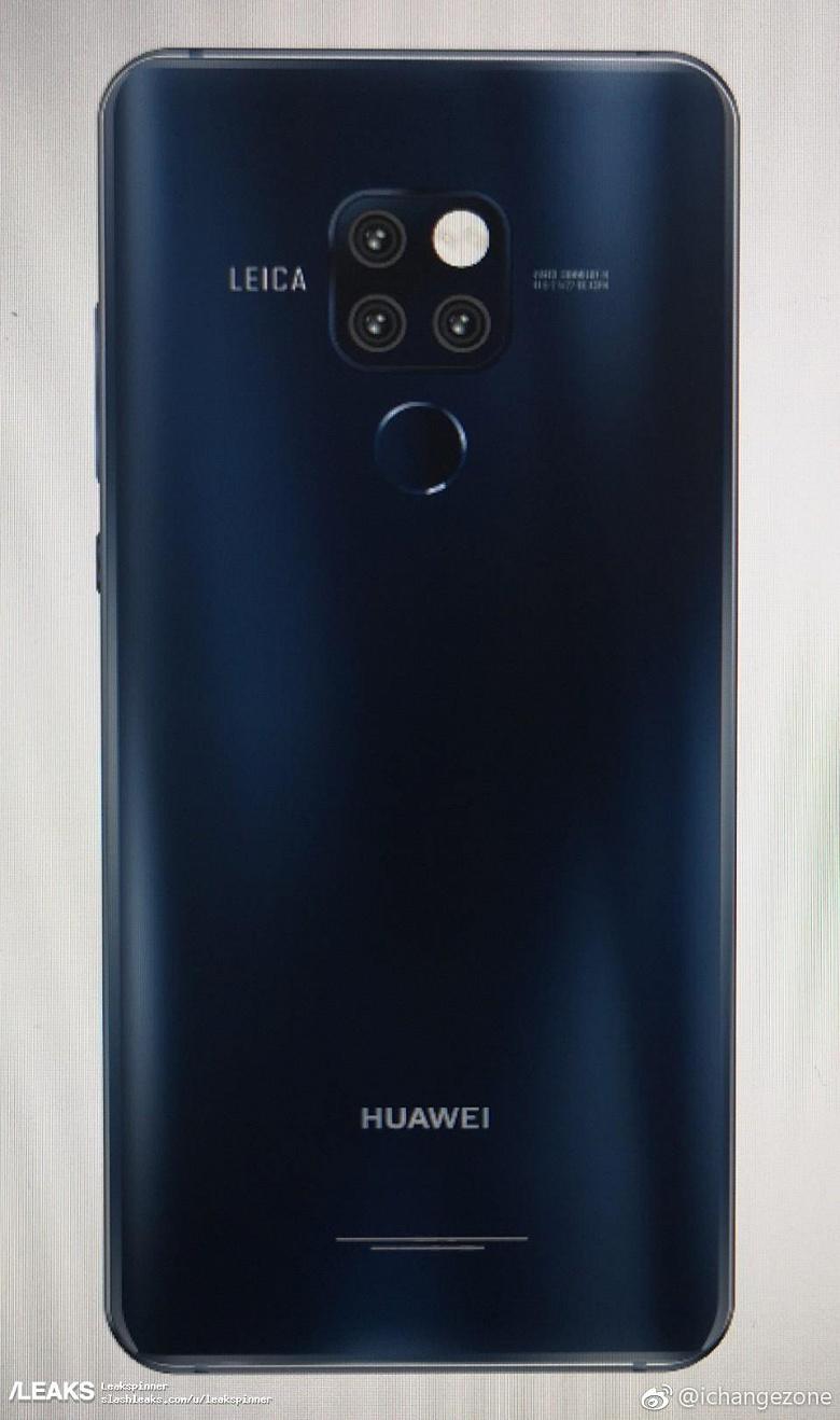 Тыльная панель Huawei Mate 20 Pro