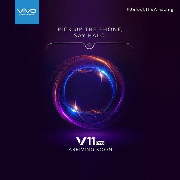 Производитель подтвердил экранный сканер отпечатков пальцев в Vivo V11 Pro