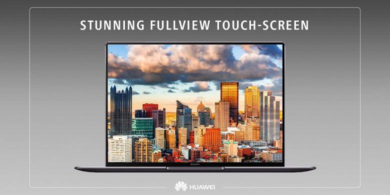 Представлен ноутбук Huawei MateBook X Pro не для геймеров
