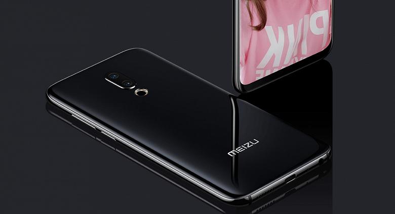 Официально: смартфон Meizu 16X выйдет уже в сентябре