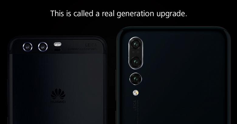 Huawei отреагировала на анонс Samsung Galaxy Note9 рекламой Mate 20 Pro
