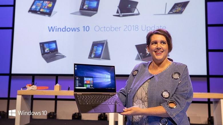 Microsoft анонсировала следующее крупное обновление Windows 10