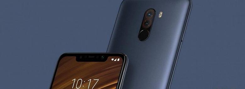 Xiaomi не против установки альтернативных прошивок на Pocophone F1