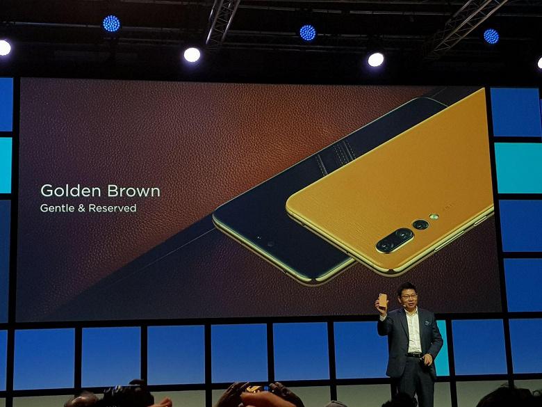 Представлены новые цвета флагманского камерофона Huawei P20 Pro