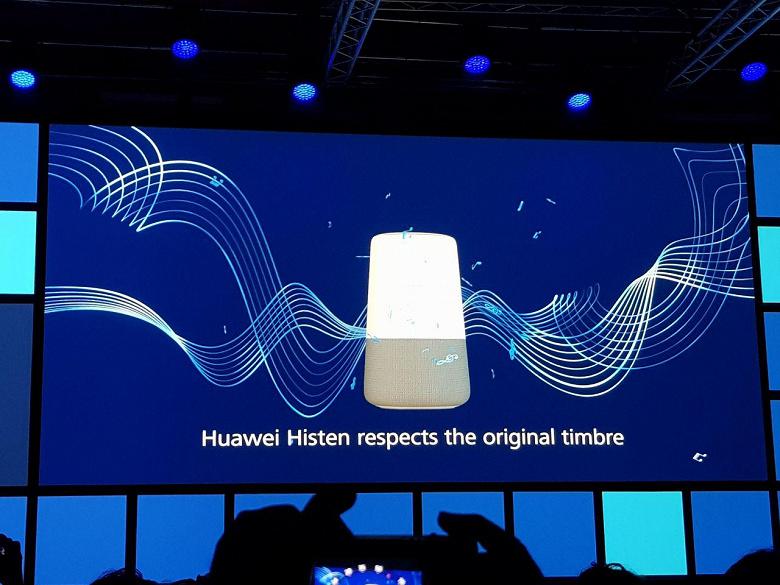 Huawei представила смарт-колонку AI Cube со встроенным 4G-роутером