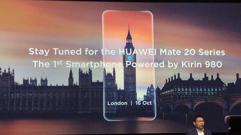 Huawei назвала дату анонса флагманских Mate 20 и Mate 20 Pro