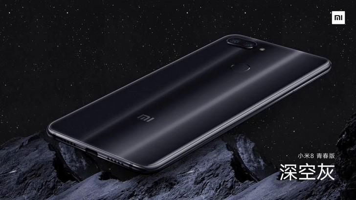 Xiaomi Mi 8 Youth Edition — новое изображение и дата выхода