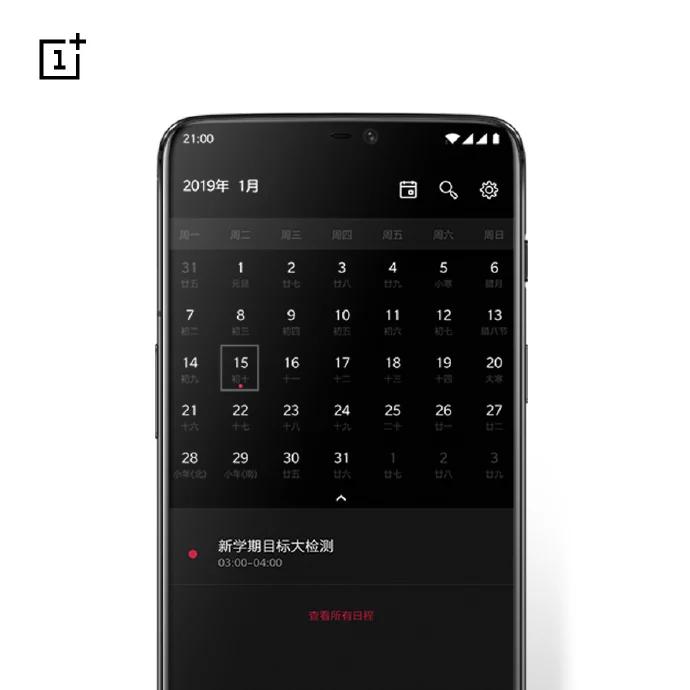5G-смартфон, который первым запустят в массовое производство, могут представить 15 января 2019