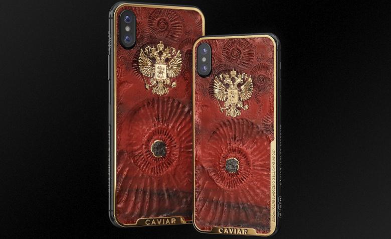 В России предлагают iPhone XS и iPhone XS Plus