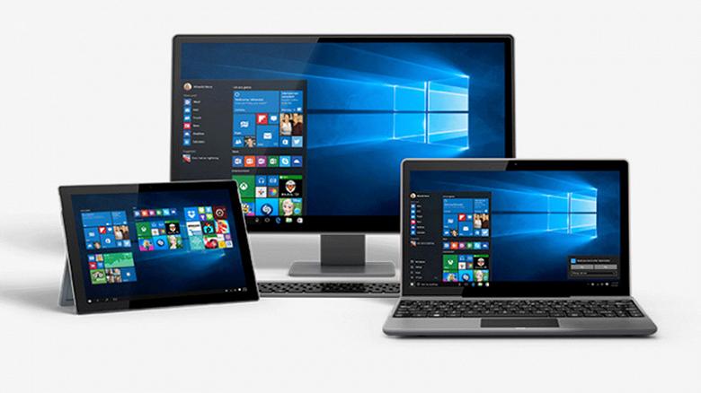 Во всех версиях Windows, включая серверные, присутствует брешь в безопасности, пока не закрытая Microsoft