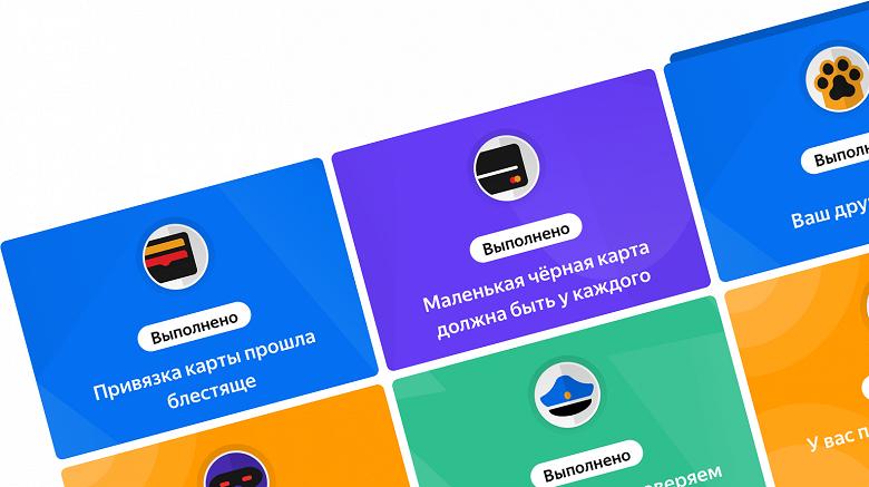 В «Яндекс.Деньгах» появился  кэшбэк