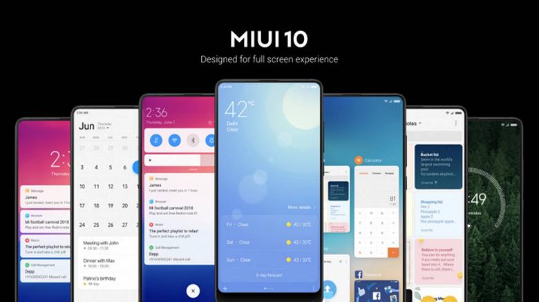 С новыми прошивками MIUI смартфоны Xiaomi начали показывать рекламу везде, даже в настройках