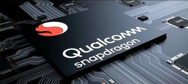 Qualcomm Snapdragon 855 засветилась в бенчмарке Geekbench