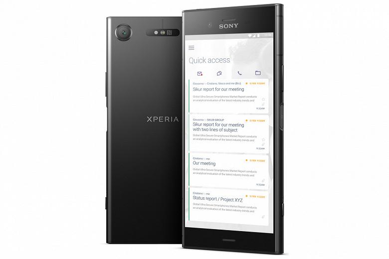 SikurPhone XZ1 и SikurPhone XA2 — «антишпионские» версии смартфонов Sony Xperia XZ1 и XA2 с «антишпионской» операционной системой
