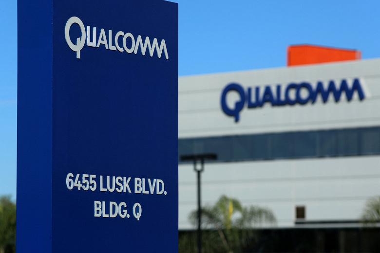 Бой продолжается. Qualcomm обвинила Apple в краже коммерческой информации с целью улучшения решений Intel