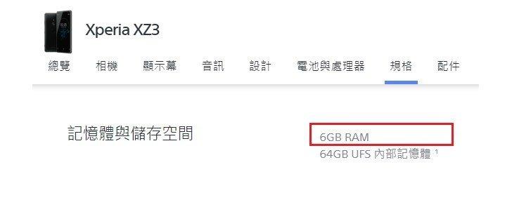 Sony создала более мощный смартфон Xperia XZ3
