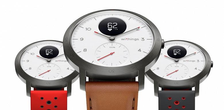 Withings Steel HR Sport — спортивные гибридные умные часы с механическими стрелками и экраном OLED