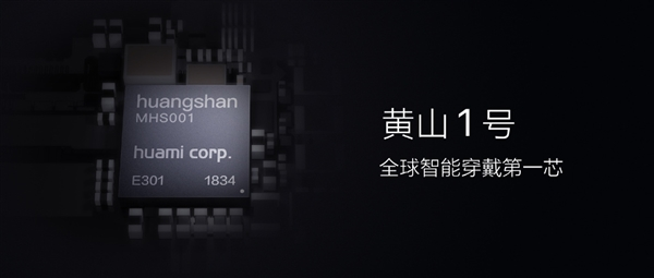 Производитель фитнес-браслетов Xiaomi компания Huami представила собственную SoC для носимой электроники