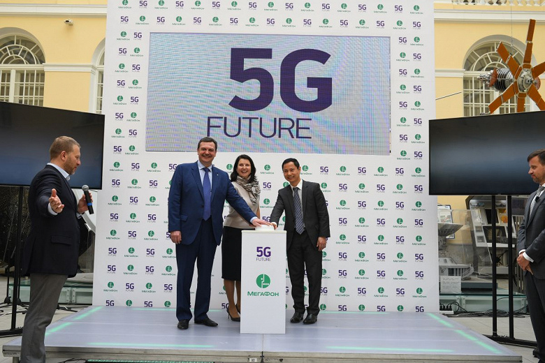 5G в России отложили на три года