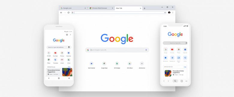 Google выпустила юбилейное обновление браузера Chrome