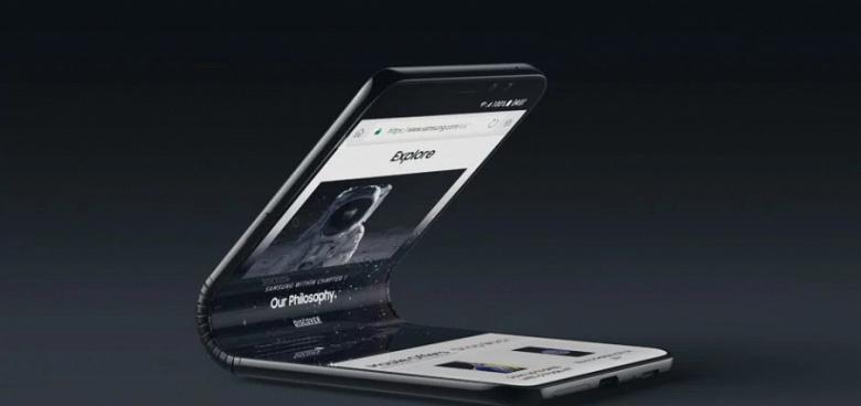 Складной смартфон Samsung Galaxy F не будет использовать защитное стекло Gorilla Glass