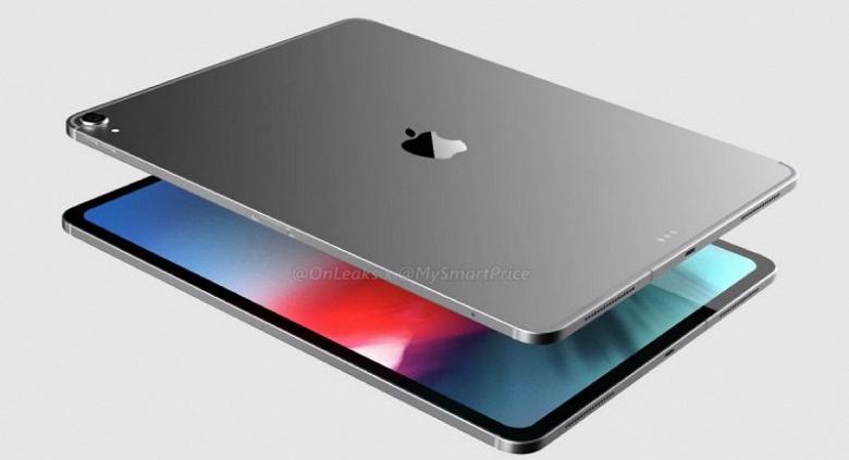 Apple готовит новые iPad Pro к выпуску осенью