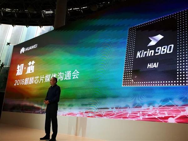 Kirin является преимуществом Huawei, поэтому компания не будет продавать SoC конкурентам