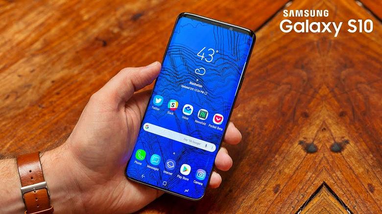 Одна из версий Samsung Galaxy S10 составит конкуренцию iPhone XR