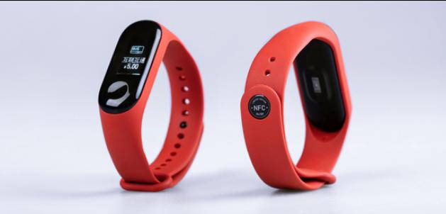666 браслетов Xiaomi Mi Band 3 с модулем NFC раздадут бесплатно