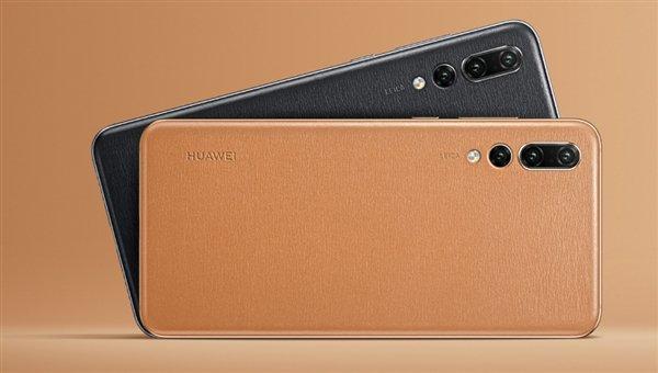 Начались продажи кожаной версии флагманского камерофона Huawei P20 Pro