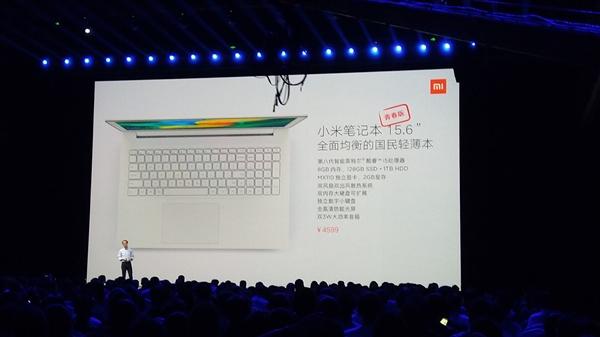 Xiaomi представила ноутбук MiNotebook Lite