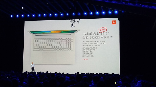 Представлен ноутбук Xiaomi Notebook Youth Edition