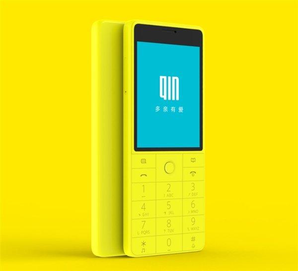 Xiaomi выпустила свой первый кнопочный телефон за 54 доллара