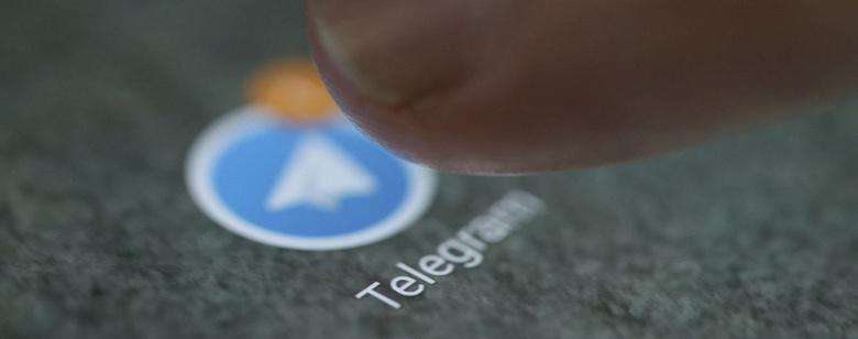Мессенджер Telegram для iOS перейдёт на язык Swift