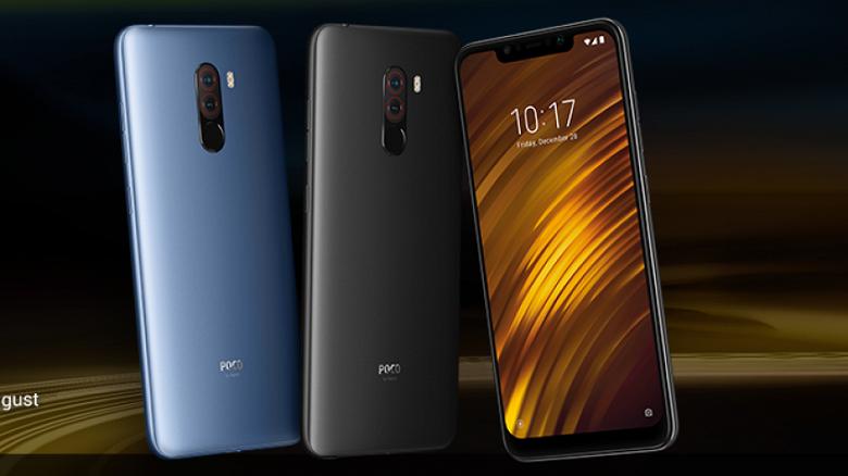 Xiaomi отказалась выпускать смартфон за 699 долларов