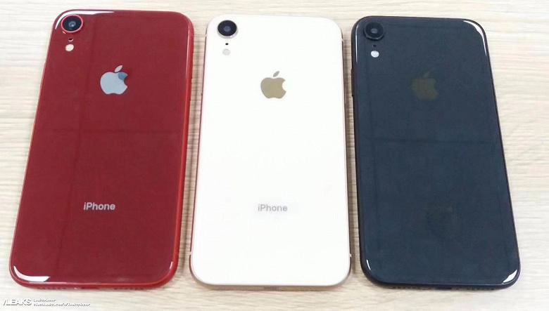 Фотогалерея дня: «живые» снимки смартфона Apple iPhone XC в белом, красном и синем цветах
