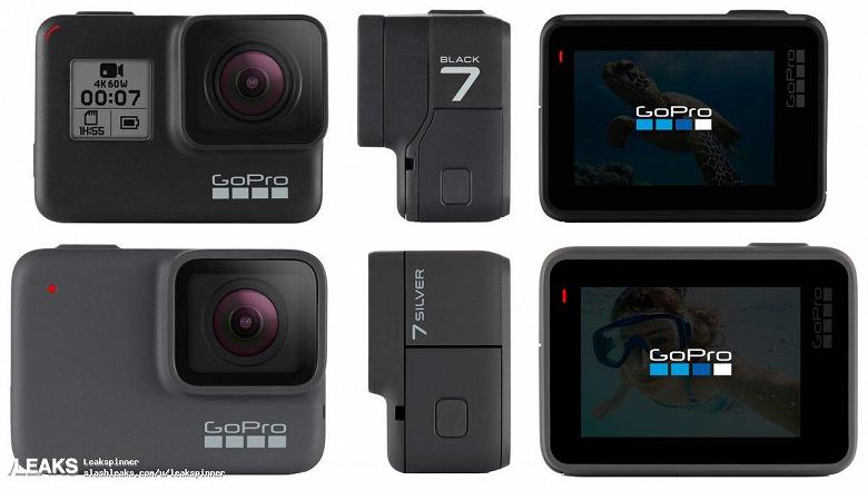 Характеристики и изображения экшн-камеры GoPro Hero 7 слили в Сеть накануне сегодняшнего анонса