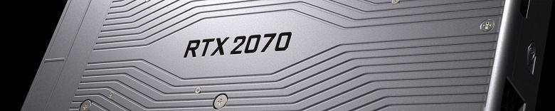 Обзоры видеокарты GeForce RTX 2070 будут опубликованы 16 октября