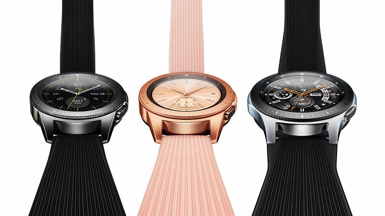 Умные часы Samsung Galaxy Watch начали продаваться в России