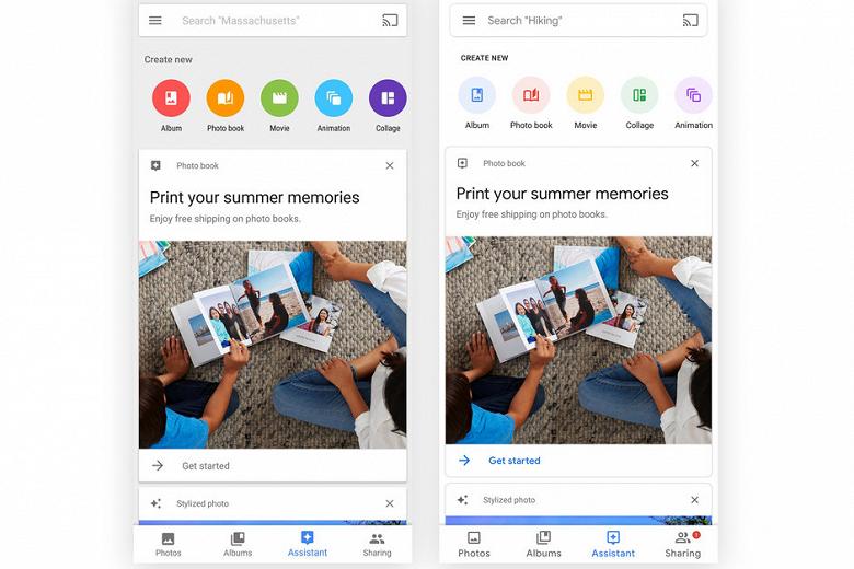 Google Photos обновили до Material Design 2.0